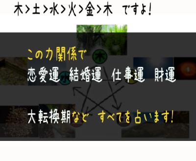 soukoku1