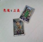 IMG_20121118_110748