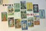 IMG_20121208_022311