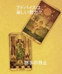 Img_20121204_013851