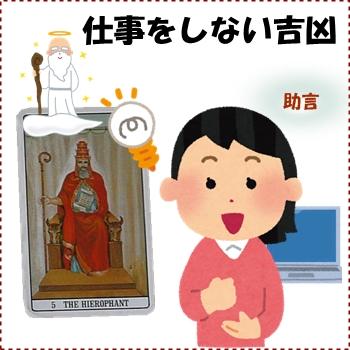 法王の助力をみつけよう