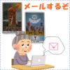 ぷちタロ意味の再確認「分析」